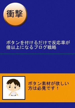 sozai2_convert_20111022145850 (2)