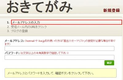 okitegamitouroku_convert_20111114200935 (2)