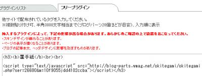 puraguinn_convert_20111114202128 (2)