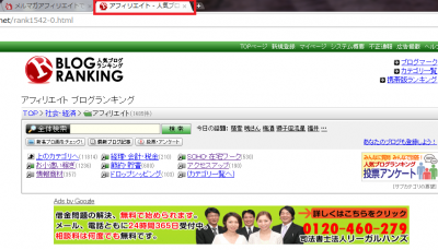 tab_convert_20111118131750 (2)