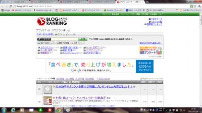 rannkinngu_convert_20111119131200 (2)