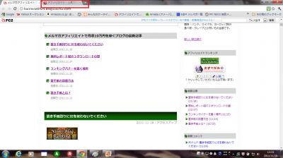 migikurikku2_convert_20111119132254 (2)