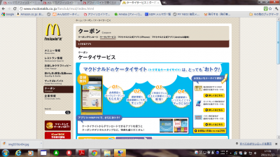 makudo_convert_20111127173306 (2)