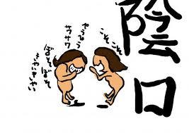 waruguchi.jpg