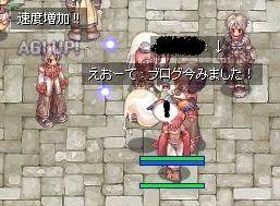 あざっす!(`・ω・´)