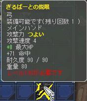 130武器!