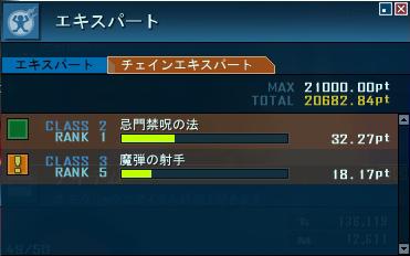 blog_imagine84.jpg