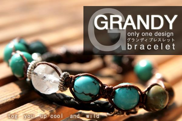 br-grandy-top5.jpg
