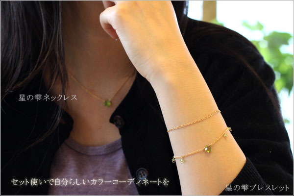 br-shizuku-model3.jpg