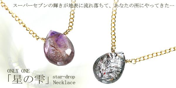 only-nk-shizuku-top1_20100403125238.jpg