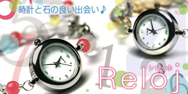 reloj-top.jpg
