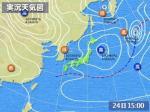 20090224_15天気図