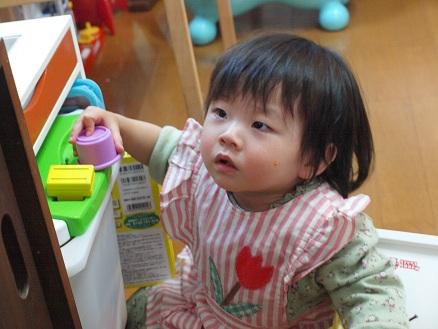 6_20111127080730.jpg