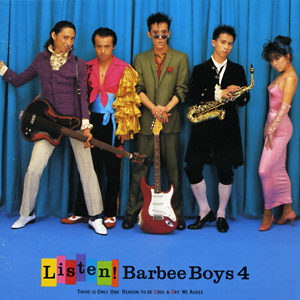 1987-barbeeboys