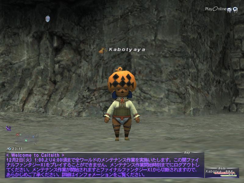 かぼちゃや