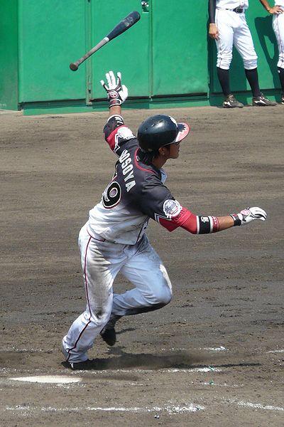 400px-LM-Kei-Hosoya.jpg