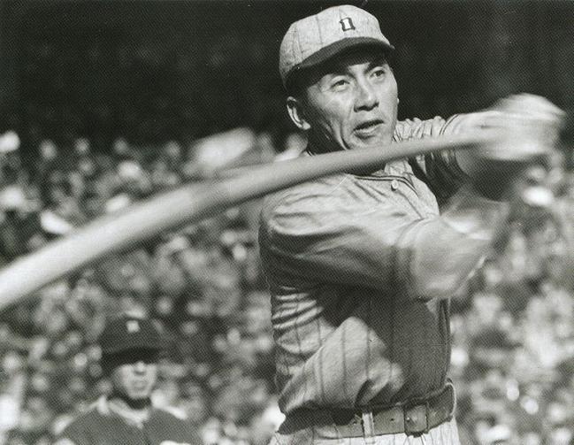 774px-Fumio_Fujimura_1948.jpg