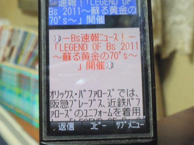 P4061396.jpg