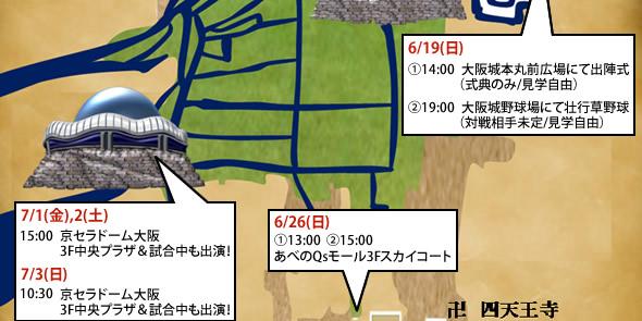 img_schedule_04.jpg