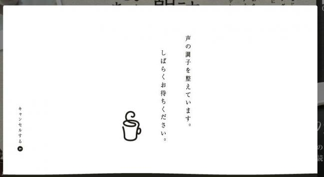 kohohoihiophe.jpg
