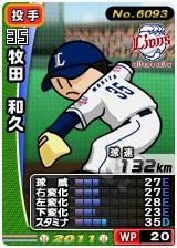 player_06093_1_b.jpg