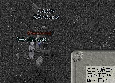 UO(060321-234517-04).jpg