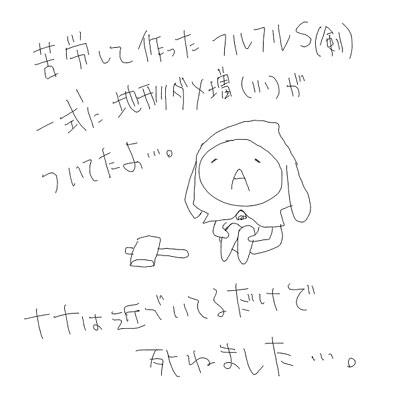 mh2_001.jpg