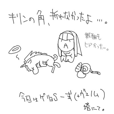 mh2_002.jpg