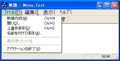 menu_test_01