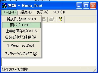 menu_test02.jpg