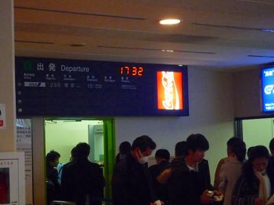 20091213-01.jpg