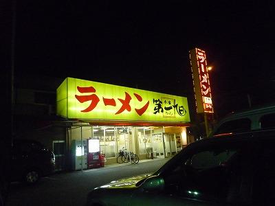 daiichiasahi1.jpg