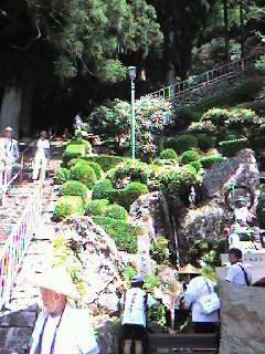 27番札所「神峰寺」
