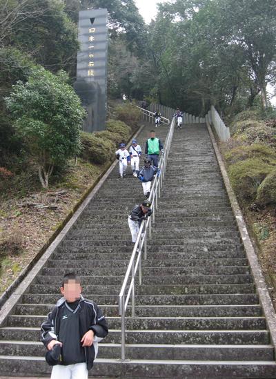2010-0110石段
