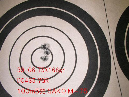 SANY0212.jpg