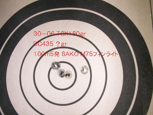 SANY0214.jpg