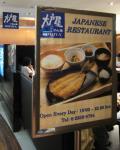 JP foods in BKK