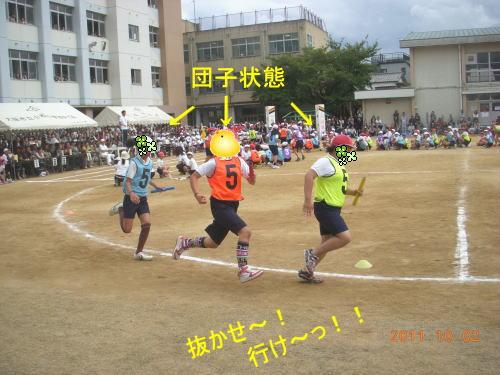 2011100304.jpg