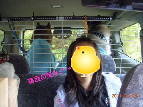 2011100901a.jpg