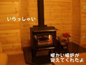 20081122軽井沢 (9)_640 G