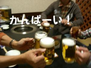 20081122軽井沢 (12)_640 C