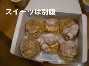20081122軽井沢 (23)_640 D