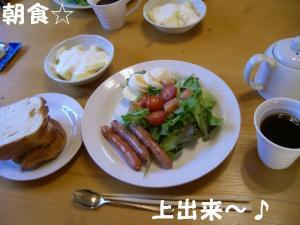 20081122軽井沢 (26)_640 E