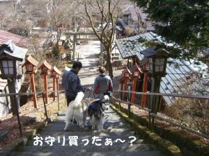 20081122軽井沢 (62)_640 G