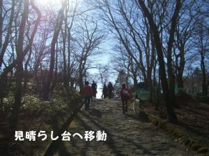 20081122軽井沢 (65)_640 H