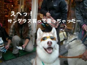 20081122軽井沢 (91)_640 L