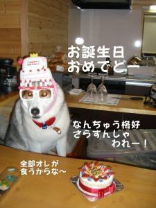 20081122軽井沢 (136)_640 1