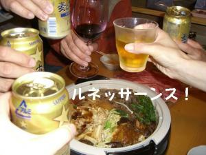 20081122軽井沢 (127)_640 9
