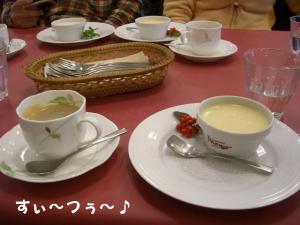 20081122軽井沢 (216)_640 21