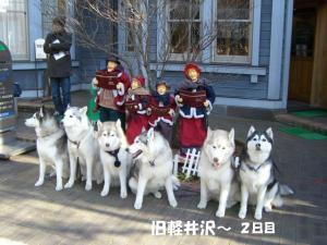 20081122軽井沢 (79)_640 K